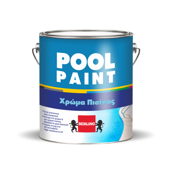 Краска для бассейнов POOL PAINT в цвете Rose Reflection 2171-60